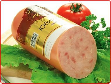 produce-dauriya-ham-1