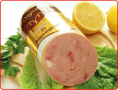 produce-dauriya-ham-2