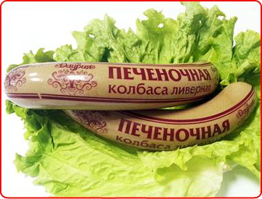 produce-dauriya-liver-1