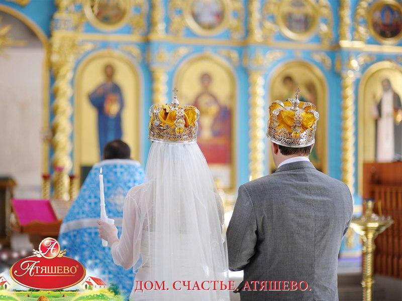 Венчание_M