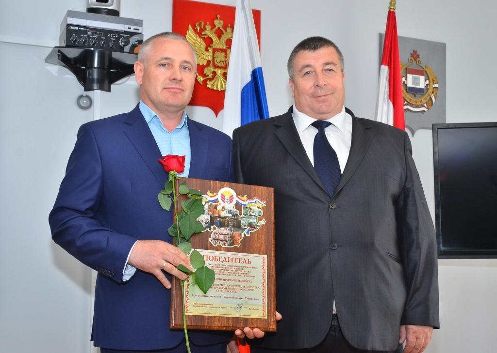 Atyashevskyi pobeditel1