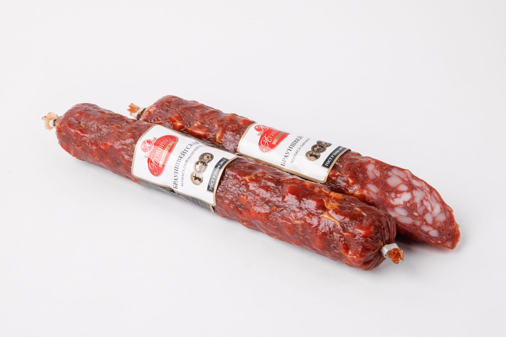 produce-atyashevo-smoked-1
