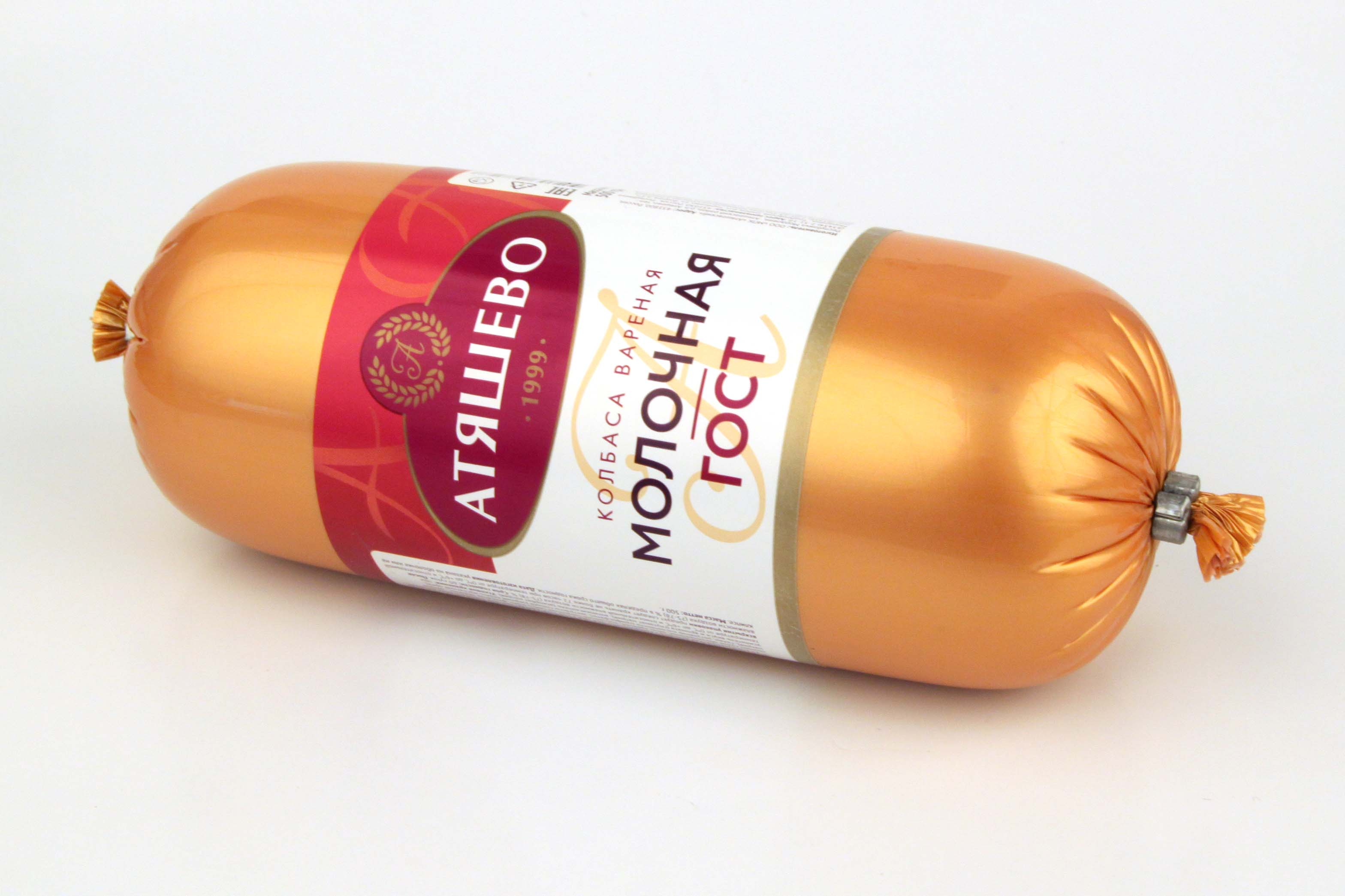 produce-atyashevo-boiled-3