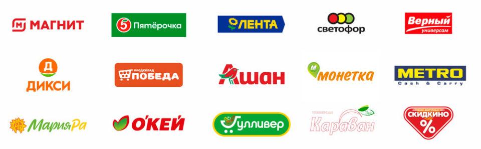 Логотипы партнеров Атяшево.